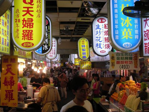 Hungry late at night? Cosmopolitan Taipei has the solution. Visit one of its night markets.
